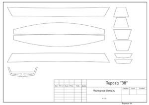 Фанерные детали лодки Пирога