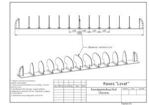 каноэ чертежи для постройки стапель