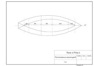 Схема установки шпангоутов фанерной лодки Пола