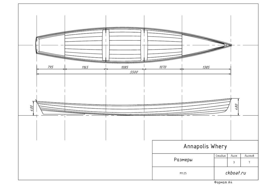 Annapolis Whery фанерная лодка чертеж