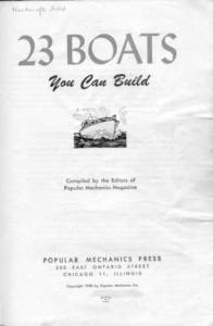 строительство деревянных лодок