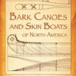 лодки Северной Америки