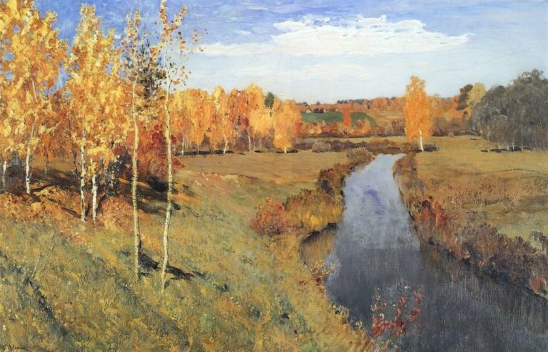 Золотая осень. 1895г.