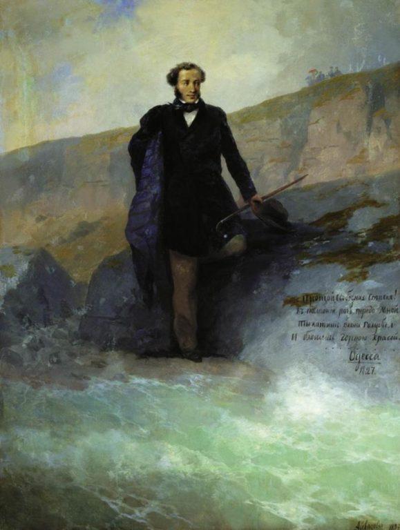 лодки и море на картинах Айвазовского