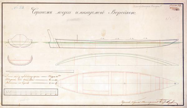 лодка Верейка Пера I
